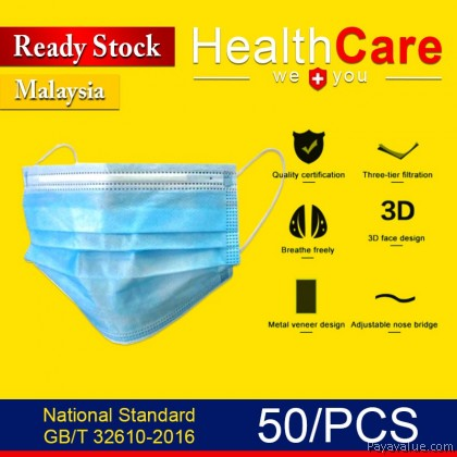 Ready StockNational Standard GB/T 32610-2016 l Face Mask Adult Kids Size 3 Layer Disposable Waterproof Non Flammable