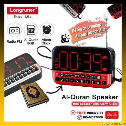 Quran Radio Speaker 30 Juzuk Al-Quran LCD Screen Besar MP3 Alarm Clock Rechargeable Tahfiz Student Zikir Ceramah