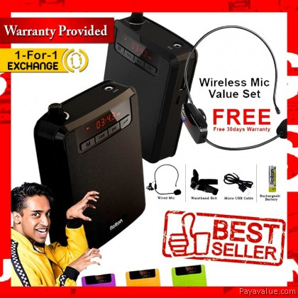 Value Set OptionWireless Teacher Rolton K300 Megaphone Portable Louder Amplifier Speaker Online Class Live Sale