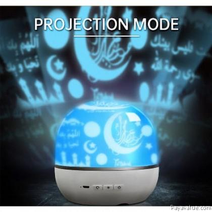 In Stock  Lampu Projector Al-Quran Quran Speaker Lampu Waktu Malam MP3 Tafsir Kanak-Kanak Bayi Hiasan Rumah