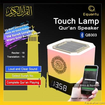 Original  Equantu Touch Lamp Quran Speaker QB303 Smart APP Bluetooth MP3 Azan Clock Setting 7 Warna Lampu 18-Reciter