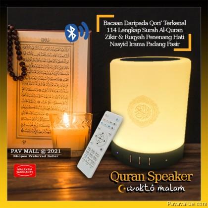 In Stock  Lampu Malam Al-Quran Quran Speaker Mudah Alih Touch Lamp MP3 Bluetooth Audio Music Decoration Home
