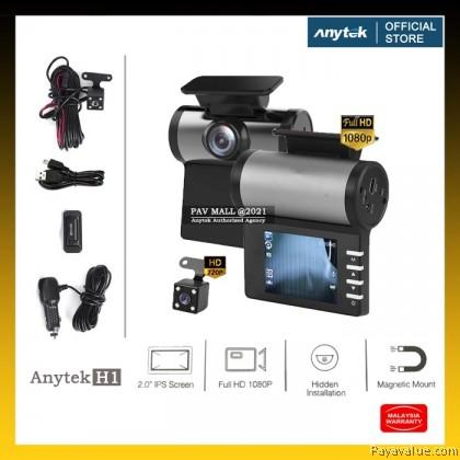 "Original  Anytek H1 (1080P+720P) Dash Cam 2"" LCD Magnetic Mount Hidden Installation Zinc Alloy Body WDR Parking Monitor"