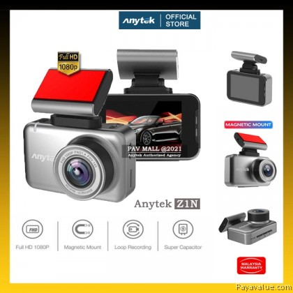 "Anytek Z1N  FHD 1080P Car DVR Camera 2.35"" LCD Magnetic Mount Dash Cam Super Capacitor Technology Video Camera"