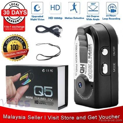 Super DealQ5 Mini Thumb DV 12MP FHD 720P Motion Detection Video & Audio Hidden Pinhole Spy Camera