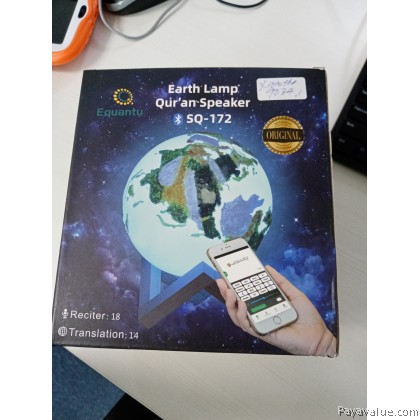 Equantu SQ-172 The Latest Earth ouch Lamp Portable Al-Quran Bluetooth Speaker With APP Control