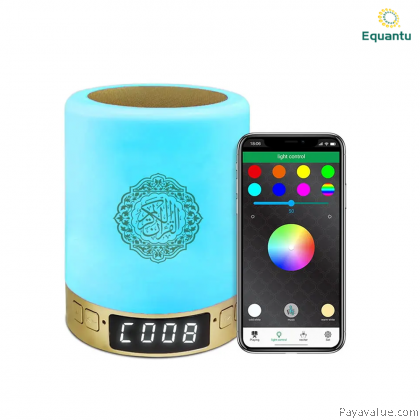 Equantu Portable Quran Speaker Touch Lamp Multi Colour LED Al-Quran Decoration Light