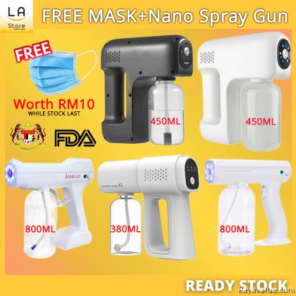 FREE Face Mask2600mAh Spray Gun 800ML Wireless Rechargeable Disinfection Sprayer Nano Blue Light Atomizer Fogging蓝光消毒抢